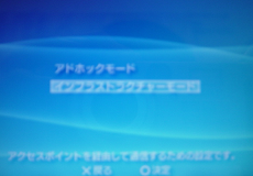 psp2.png
