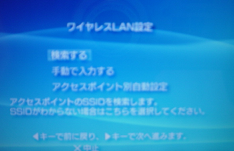 psp4.png