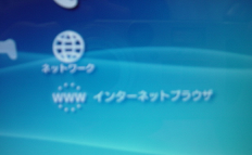 psp8.png